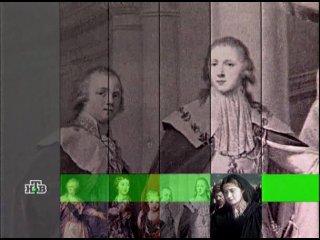 Российская Империя – Екатерина II, часть 1